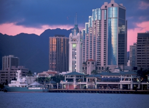 Vancouver and Honolulu Multi City Holidays